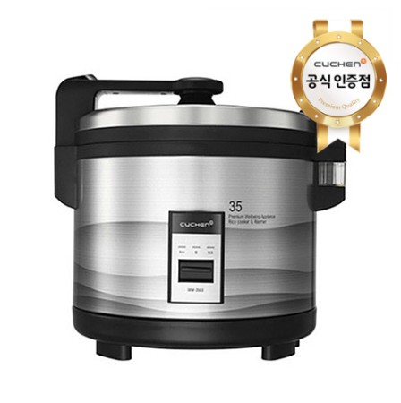 [CUCHEN] 쿠첸 35인용 대용량&업소용 밥솥_WM-3503