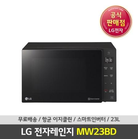 [LG전자] LG 일반 전자레인지_MW23BD