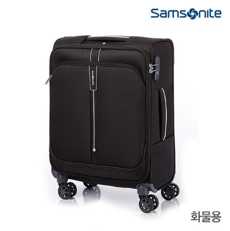 Samsonite] 쌤소나이트 POPSODA 화물용 24인치 캐리어_블랙