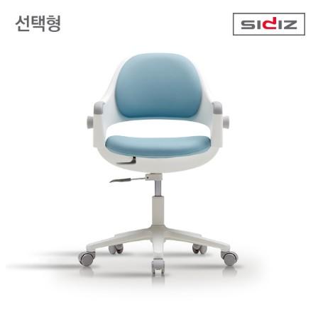 [SIDIZ] 시디즈 RINGO(S50) 인조가죽 선택형 학생용 의자_SN500ACV_라벤더블루