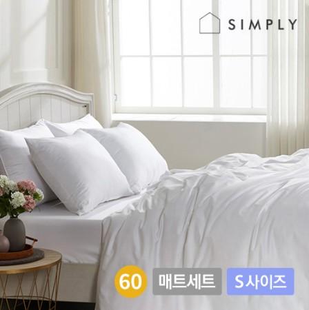 [simply home] 심플리홈 프리미엄 호텔침구 광폭순면100% 60수 매트커버 풀세트 SS_이불커버+베개커버+매트커버+이불솜+베개솜