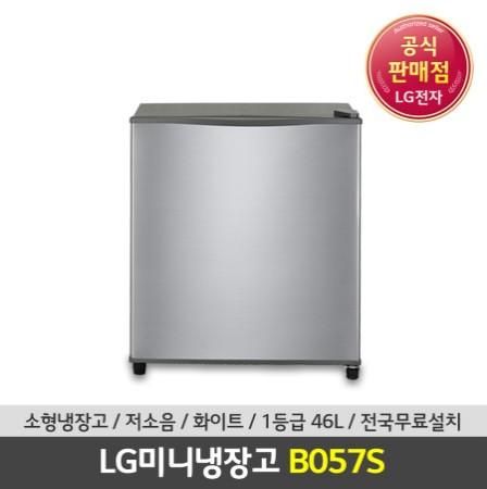 [LG전자] LG 미니냉장고 46L_B057S