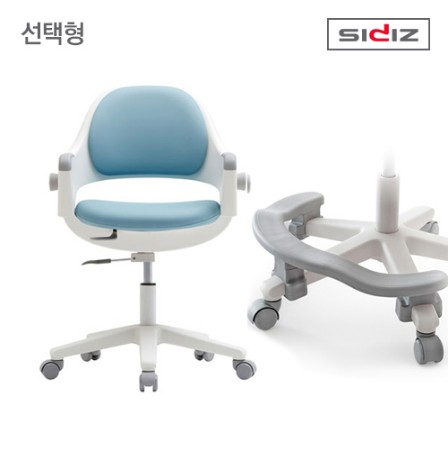 [SIDIZ] 시디즈 NEW RINGO_S50 인조가죽 학생용 의자 발받침포함_SN509ACV_블루