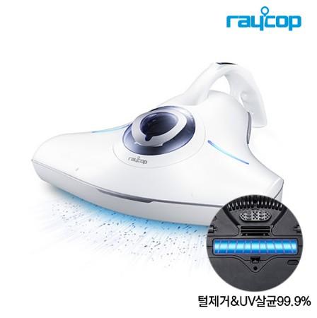 [RAYCOP] 레이캅 RS PRO 침구청소기_RS PRO-100KWH